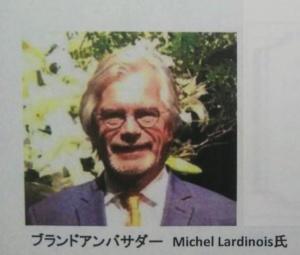 Michel Lardinois氏